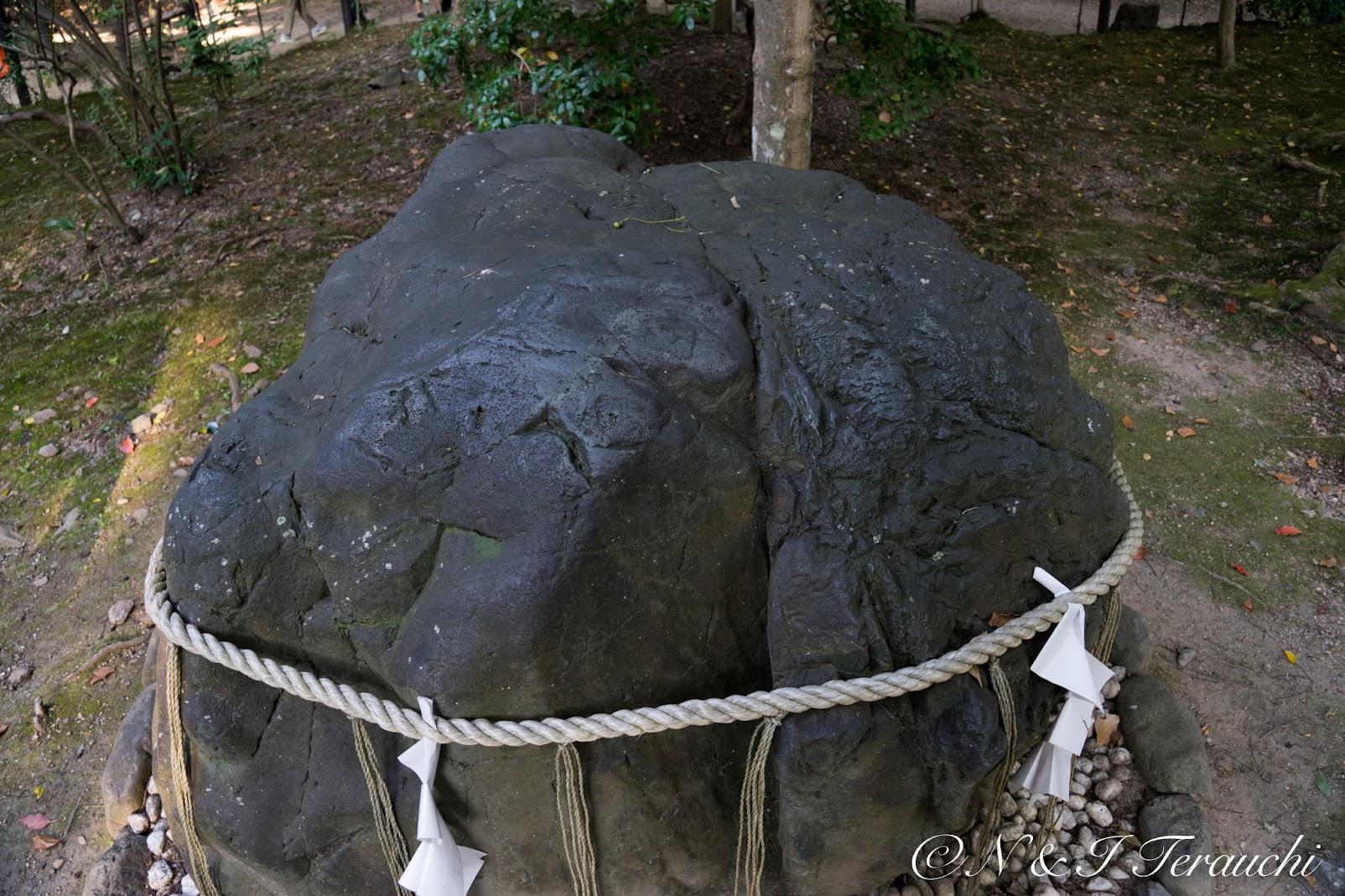 陰陽石(おんみょうせき)