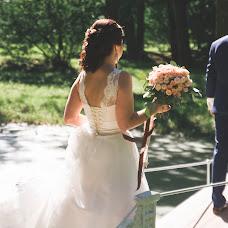Wedding photographer Anastasiya Buravskaya (Vimpa). Photo of 30.08.2016