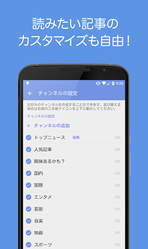 無料新闻Appのニュースや2chまとめ 話題満載ニュースアプリTotopi|記事Game
