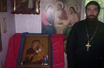 """Photo: Icono Milagroso """"Ivirskaya"""" 02"""