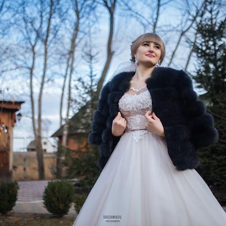 Свадебный фотограф Максим Дрожников (MaximFoto). Фотография от 03.03.2018
