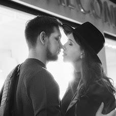 Wedding photographer Yuliya Danilova (July-D). Photo of 28.12.2018