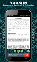 Surat Yasin Mp3 dan Tahlil APK Download – Free Books & Reference APP for Android 5