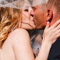 Wedding photographer Valentin Katyrlo (Katyrlo). Photo of 05.06.2018