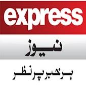 Tải Express News Live miễn phí