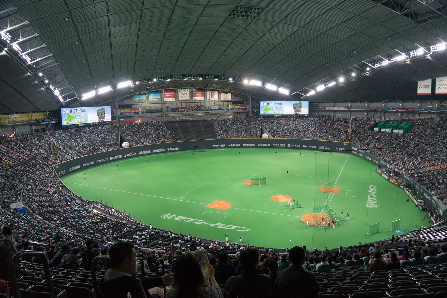 満員の札幌ドーム