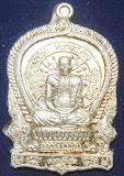 เหรียญนั่งพาน เนื้อเงิน รุ่นแรก (รุ่นสรงน้ำ ๕๒) หลวงปู่คำบุ คุตตจิตโต  no 59 #VK150015_1