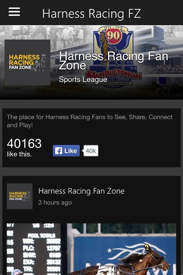 Harness Racing FanZone- screenshot