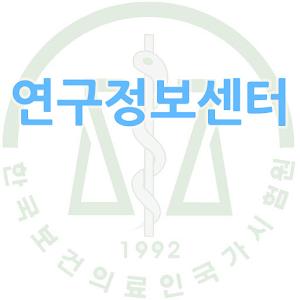 국시원 연구정보센터 아이콘