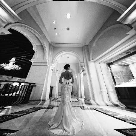 Свадебный фотограф Мария Геккель (mariyagekkel). Фотография от 27.10.2017