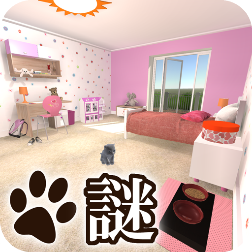 Cat's treats Detective 5 冒險 App LOGO-APP開箱王