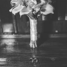 Wedding photographer Elena Korobeynikova (ElenaKorobeynik). Photo of 19.01.2015