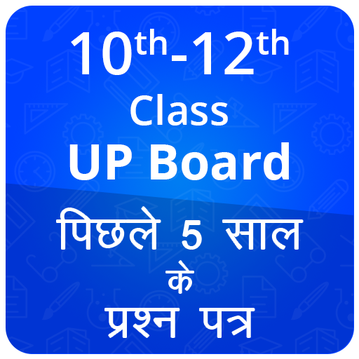 UP Board Exam Solutions: 10 & 12