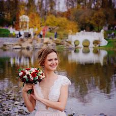 Свадебный фотограф Наталья Меньшикова (ginger). Фотография от 13.10.2018