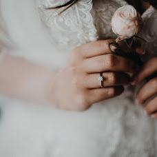 Wedding photographer Anna Nikolaeva (nicolaeva92). Photo of 10.06.2018