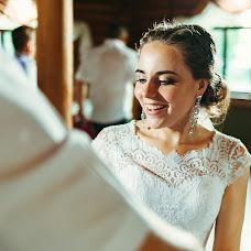 Wedding photographer Evgeniy Niskovskikh (Eugenes). Photo of 22.09.2017