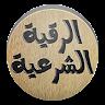 in.baha2.alroqya