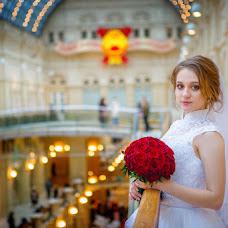 Wedding photographer Olga Starostina (OlgaStarostina). Photo of 17.02.2017