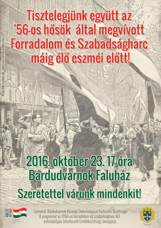A Magyar Szabadság Éve 2016 - megemlékezés október 23 plakát