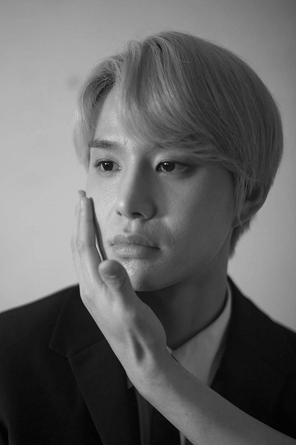 jungwoo dispatch