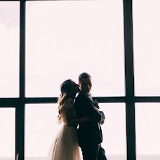 Wedding photographer Alesya Belova (artLesya). Photo of 23.10.2016