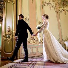 Wedding photographer Katya Komissarova (Katy). Photo of 28.02.2018