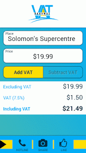Bahamas VAT Calculator- screenshot thumbnail