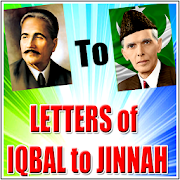 13 LETTERS of IQBAL to JINNAH