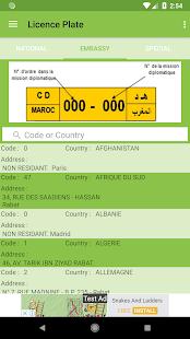 Morocco Embassy Plates - náhled