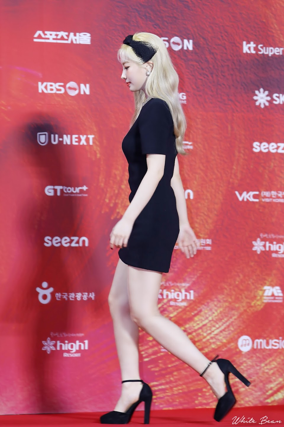 dahyun carpet 20