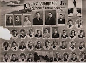 Photo: 1961_10a 10-ый выпуск