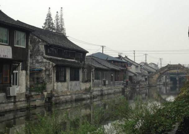 Cidade Antiga Fengjing