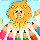 Kids Coloring Book 🖍️📚🖌️- Animals (game)