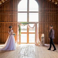 Wedding photographer Natalya Baltiyskaya (Baltic). Photo of 10.05.2017