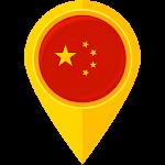 China VPN Private - Free VPN Proxy Site 3.2