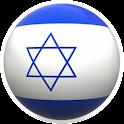 Free Israeli Scores