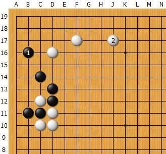 Kisei_6_34.png