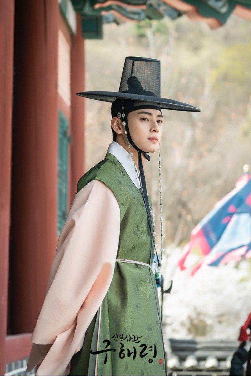 kpop idol hanbok chuseok 3