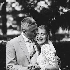 Wedding photographer Aleksandr Zavarzin (Zavarzin1987). Photo of 08.10.2018