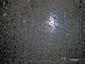 Photo: Code of Hammurabi 1772 BC .......... Wetten van Koning Hammurabi, 1772 v.C.