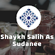 Shaykh Salih As Sudanee dawahBox APK