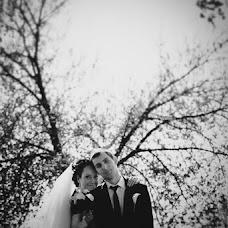 Wedding photographer Sergey Ankud (ankud). Photo of 21.05.2013