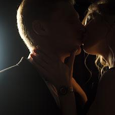 Wedding photographer Darya Mityaeva (mitsa). Photo of 06.02.2018