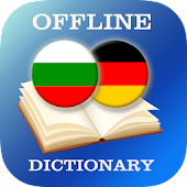 Bulgarian-German Dictionary