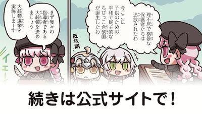 マンわか123話