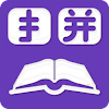 1C Chinese Keyboard APK
