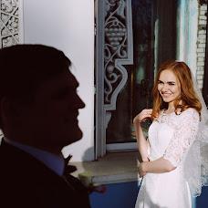 Wedding photographer Viktoriya Monakhova (loonyfish). Photo of 12.04.2018
