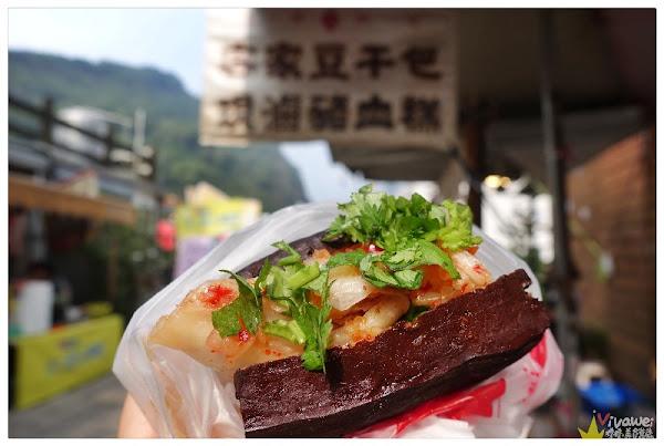 滷媽媽客家豆干包/現滷豬血糕-清安豆腐街假日限定的超好吃豆干包!
