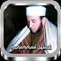 Al-Quran Muhammad Jebril MP3 icon