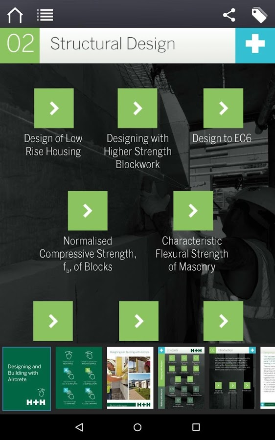 Designing and building with aircrete android apps on Building designing app